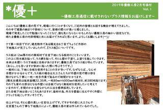 優+1.JPG